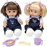 : Hispanic Only Twin TOO CUTE Dolls