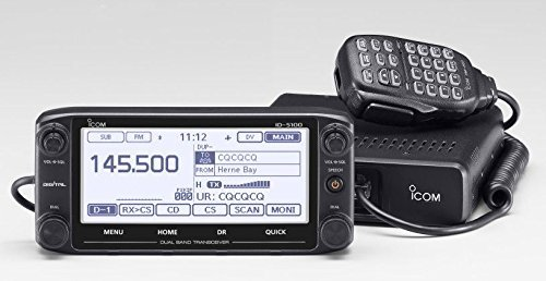 Icom ID-5100A DELUXE 144/440 Amateur Radio Mobile Transciver with Touch Screen, D-Star and Internal GPS by Icom