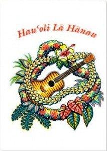 Amazon hawaiian birthday card kani ka pila supreme greeting hawaiian birthday card kani ka pila supreme m4hsunfo