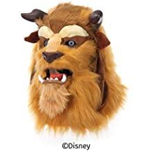 Disney Beauty and the Beast Costume Mouth Mover Mask -elope