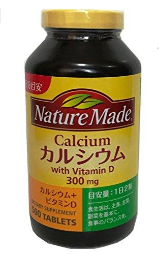 오오츠카   네이처메이드 칼슘 500알