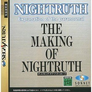 Sonnet Console - Nightruth Explanation of the Paranormal: Making of Nightruth: Voice Selection [Japan Import]