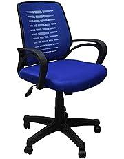 Sarcomisr Medical Office Chair - Blue