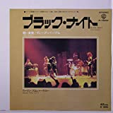 black night (live version) / woman from tokyo