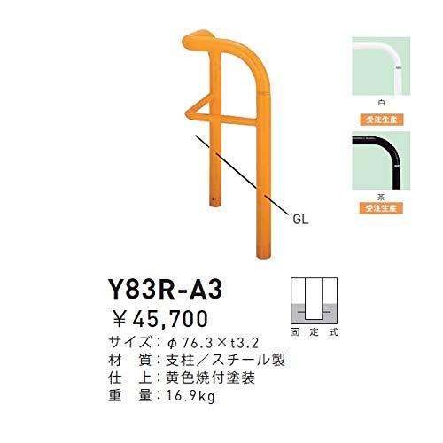 帝金 Y83R-A3 バリカー横型 スタンダード スチールタイプ 500×500×H800 直径76.3mm 固定式  茶  カラー:茶 B00ALSJK2A