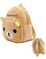 Backpack Kid Girl Children Shoulder Rilakkuma Travel Bag Satchel US Seller ~ We Pay Your Sales Tax