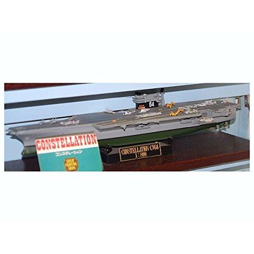 マイクロエース 1/800 戦艦・空母シリーズ No.7 アメリカ海軍 空母 コンステレーション プラモデル
