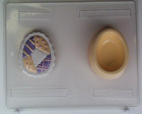 Patchwork quilt egg w/ ruffled edge, lid & bottom E089 Easte