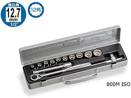 トネ(TONE) ソケットレンチセット 800MISO 差込角12.7mm(1/2