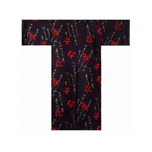 Yukata Authentic Japanese Samurai Fresh /& Cool Kimono Dragon /& Hawk #890