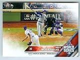 Mike Moustakas baseball card (Kansas City Royals) 2016 Topps #21 2015 World Series Game Winning Hit
