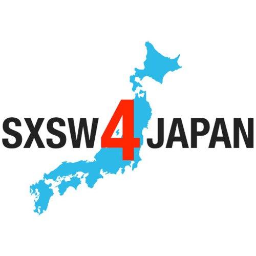 SXSW4Japan