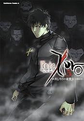 Fate/Zero Vol.5