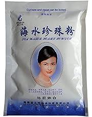 200g Pure Seawater Pearl Powder Facial Whitening Detoxifying Moisturize Natural Skin Care Anti-aging by lanzhiyu