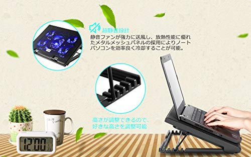 E.I.H. Notebook Cooling Pad LESHP S500 5 Big Fan 2 USB Laptop Cooler Cooling Pad Base LED Notebook Cooler Computer Fan Stand for Laptop PC Video 12-17'' by E.I.H. (Image #4)