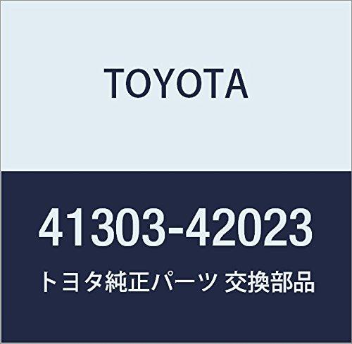 TOYOTA (トヨタ) 純正部品 トランスミッション カップリングASSY 品番41330-12020 B01LZTHN1Z -|41330-12020