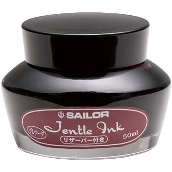 Sailor Jentle reservoir Grenade Ink Bottle