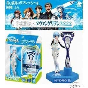 Amazon.com: Schick Hydro 5 Power Select de afeitar ...