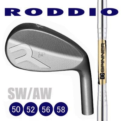 RODDIO 軟鉄ウエッジ ダイナミックゴールドスピナー WEDGE (58)