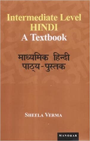 Intermediate level hindi a textbook sheela verma 9788173044694 intermediate level hindi a textbook fandeluxe Image collections