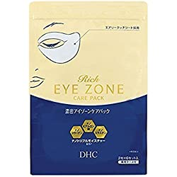 DHC Rich Eye Zone Care Pack