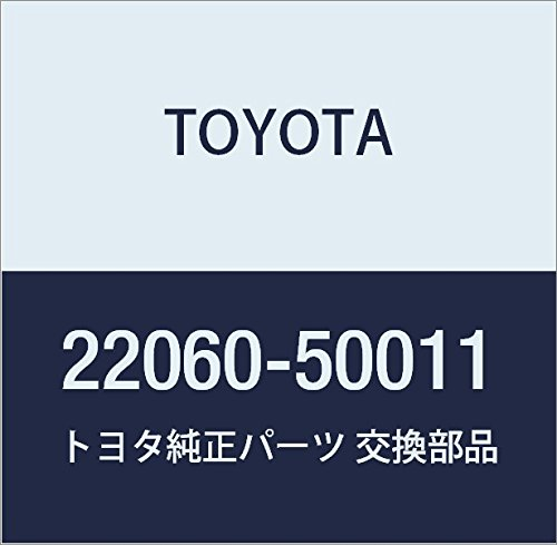 Toyota Lexus Throttle Body Lever 22060-50011