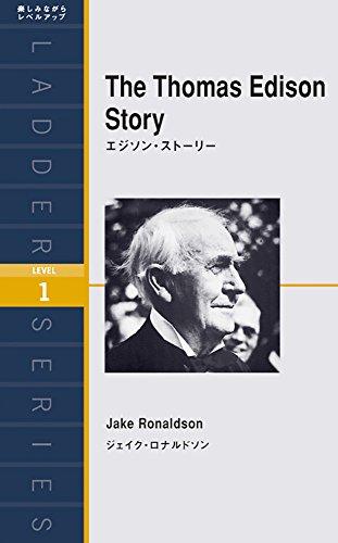 エジソン・ストーリー The Thomas Edison Story (ラダーシリーズ Level 1)