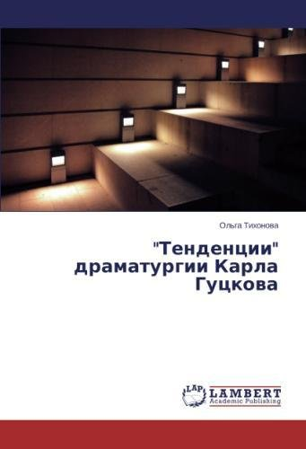 Read Online Тенденции драматургии Карла Гуцкова (Russian Edition) PDF