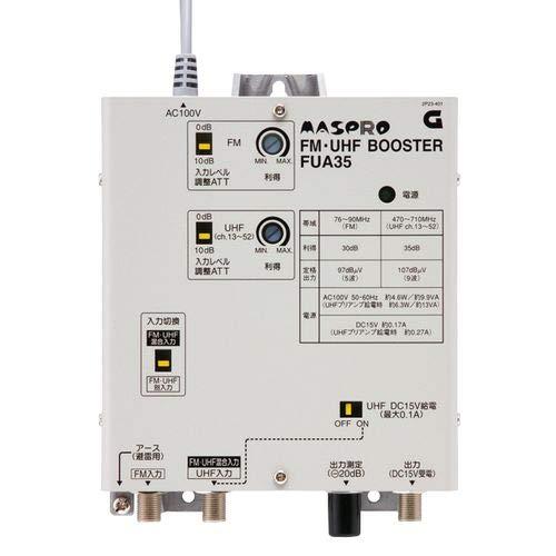 マスプロ電工 マスプロ 共同受信用ブースター (地デジ/FM増幅)35dB型 FUA35   B00F2FXHNK