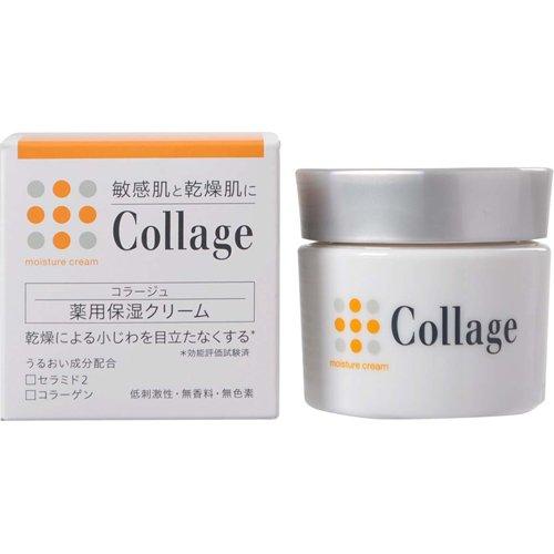 【持田ヘルスケア】コラージュ薬用保湿クリームのサムネイル