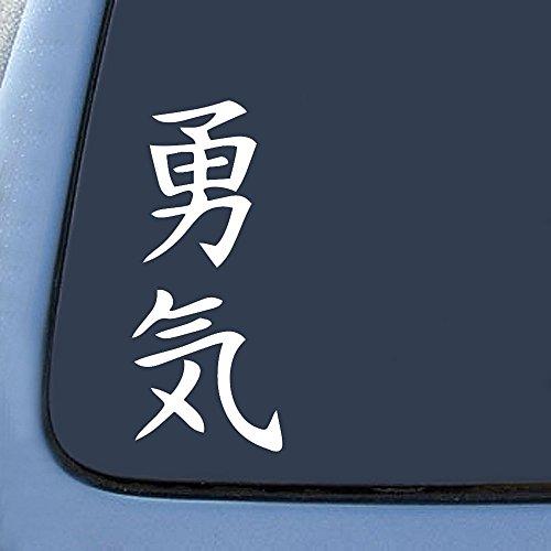 JSM Kanji Courage Japan Japanese Euro Drift Sticker Decal Notebook Car  Laptop 6