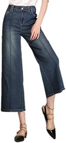 YINHAN® Women's Loosen Cropped Jeans Splicing Ultra-wide-leg Trousers