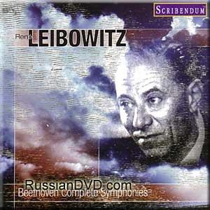 beethoven symphonies leibowitz - 4