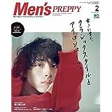 Men's PREPPY 2019年2月号