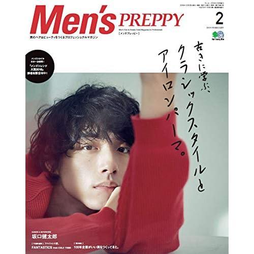Men's PREPPY 2019年2月号 表紙画像