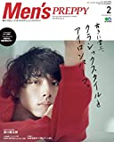 Men's PREPPY (メンズプレッピー)2019年 2月号(COVER&INTERVIEW 坂口健太郎)