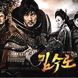 [CD]鉄の王キム・スロ 韓国ドラマOST