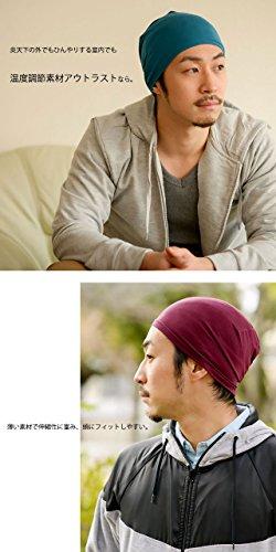 en sombrero térmico hombre CasualBox apretado hecho Japón deportes caqui gorrita tramo UX4qxw6P