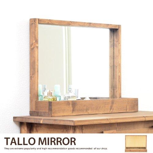 ナチュラル/天然木 ミラー 化粧鏡 鏡 卓上ミラー ドレッサー 棚付き 収納 幅60cm 収納 オイル仕上げ パイン材 ナチュラル カントリー アンティーク 木目 かわいい B00BUDX2LUナチュラル