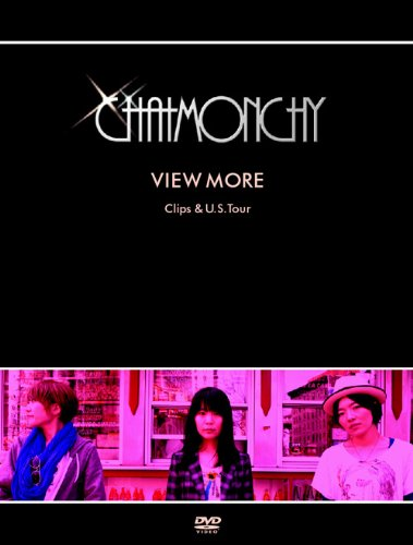 VIEW MORE<Clips & U.S. Tour> [Blu-ray] for sale  Delivered anywhere in USA