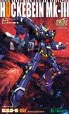 コトブキヤ 1/144 scale Full Action Plastic Kit RTX-011L ヒュッケバイン Mk-III