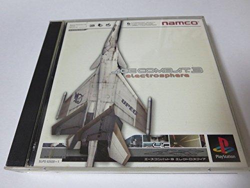 エースコンバット3 エレクトロスフィアの商品画像