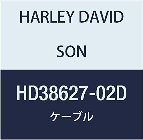 ハーレーダビッドソン(HARLEY DAVIDSON) CABLE, CLUTCH CONTROL HD38627-02D   B01MQ0CC2Q