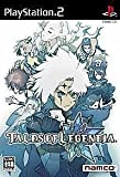 Tales of Legendia PS2 (Japanese Import Version)