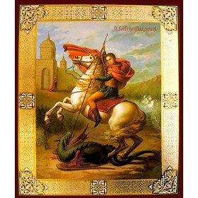 George Icon (ALEX001 Russian Icons XLG Size St George Wooden Icon 15 7/8 Inch)
