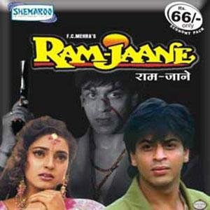 film hindi ramjani