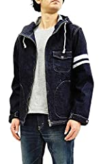 Gender : Men. Fit : This product is Japan size (Asian size), which is about 1 size smaller than USA and EU standard size. Slimmer Fit for a more fashion-forward looks and a fashionable feel. A sleeker fit has been incorporated in this jacket ...