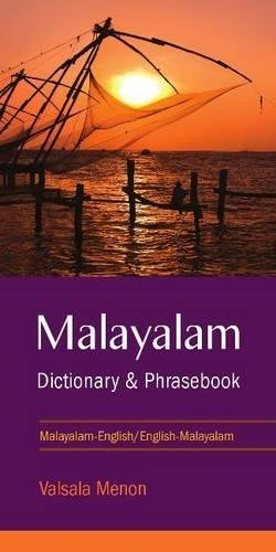 Malayalam-English/English-Malayalm Dictionary & Phrasebook - Malayalam Dictionary