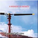 Artemiy Artemiev - A Moment Of Infinity