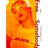 F(X) LUNA - [FREE SOMEBODY] 1st Mini Album CD+48p Photo Book+1p Photo Card K-POP Sealed